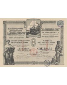 J.D. Corcodilos & Sons, Coal Trading & Shipping Co. Ltd.