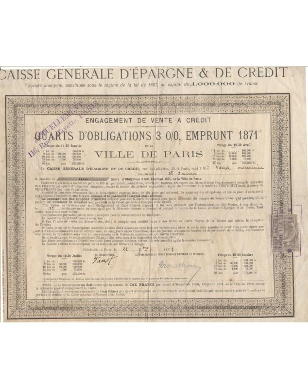 Ville de Paris - Emprunt municipal de 1871