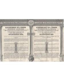 Royaume de Grèce - Emprunt 5% 1900