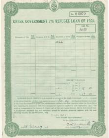 """Greek Government 4% Loan of 1902 """"Railways Loan"""""""