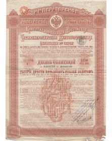 Imperial Government of Russia - Russian Consolidated 4% Railroad Bonds 2nd Issue 1889