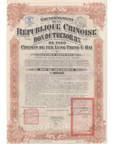 Chemin de Fer Lung-Tsing-U-Hai - Gouvernement de la République Chinoise  - Bon du Trésor 8% 1920