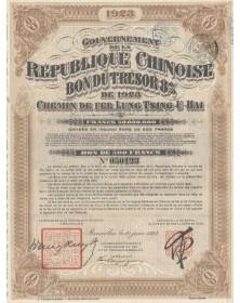 Chemin de Fer Lung-Tsing-U-Hai - Gouvernement de la République Chinoise - Bon du Trésor 8% 1923