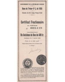 Chemin de Fer de Lung-Tsing-U-Hai - Gouvernement de la République Chinoise - Bons du Trésor 8% 1925
