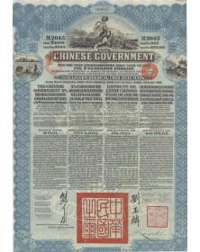 Emprunt de l'Etat Chinois 5% de 1913 de Réorganisation (Deutsche-Asiatische Bank)
