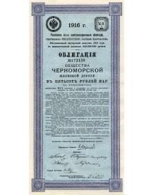 Chemin de Fer de la Mer Noire