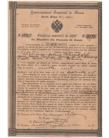 Russian Imperial Gov. 4% rent