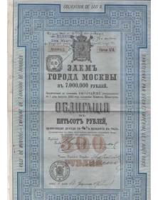 Ville de Moscou - Emprunt à 4,5%