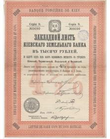 Banque Foncière de Kiev -  9ème émission