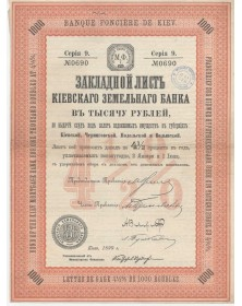 Kiev Mortgage Bank - 9th issue