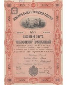 Banque Foncière du Gouvernement de Kherson - Série 16