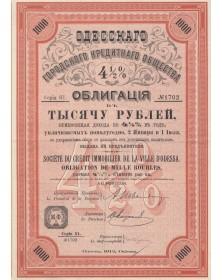 Sté du Crédit Immobilier de la Ville d'Odessa