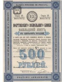 Banque Foncière de Poltava