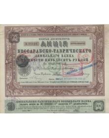 Banque Foncière de Bessarabie-Tauride - 4ème émission de la 3ème période 1908
