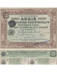 Banque Foncière de Bessarabie-Tauride - 5ème émission de la 3ème période 1912