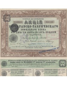 Bessarabic-Taurid Agrar Bank - 4st Issue of 3th 10Years 1908