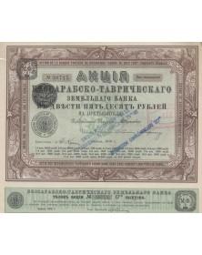Banque Foncière de Bessarabie-Tauride - 17ème émission  1910