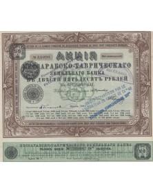 Bessarabic-Taurid Agrar Bank - 18th Issue 1911