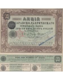Banque Foncière de Bessarabie-Tauride - 19ème émission