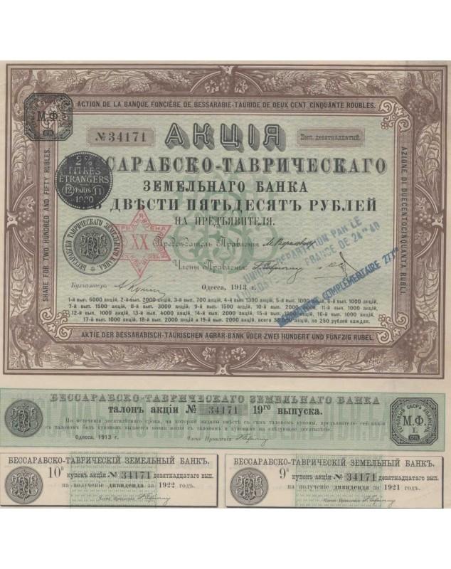 Bessarabic-Taurid Agrar Bank - 19th Issue 1913