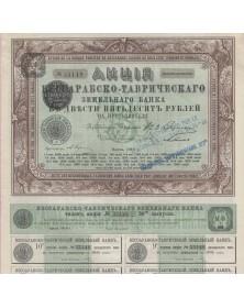 Bessarabic-Taurid Agrar Bank - 20th Issue 1916