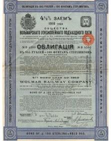 Wolmar Railway Company Riga