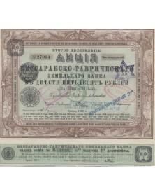 Banque Foncière de Bessarabie-Tauride - 14ème émission de la 2ème période 1904
