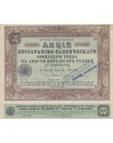 Banque Foncière de Bessarabie-Tauride - 15ème émission de la 2ème période 1912