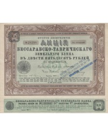 Bessarabic-Taurid Agrar Bank - 15th Issue of 2th 10Years 1912