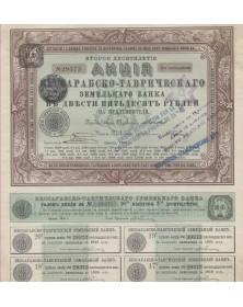 Banque Foncière de Bessarabie-Tauride - 16ème émission de la 2ème période 1913