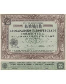 Banque Foncière de Bessarabie-Tauride - 8ème émission de la 2ème période 1906