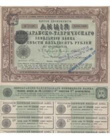 Banque Foncière de Bessarabie-Tauride