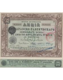 Banque Foncière de Bessarabie-Tauride - 12ème émission de la 2ème période 1909
