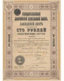 Banque Impériale Foncière de la Noblesse - Reichs-Bodencredit-Bank für den Adel  -  100 Rbl 4% 1896
