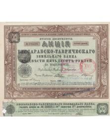 Banque Foncière de Bessarabie-Tauride - 10ème émission de la 2ème période 1908