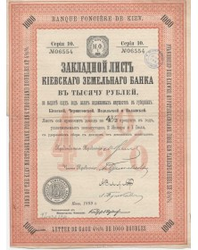 Kiev Mortgage Bank - 10th issue