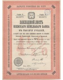 Banque Foncière de Kiev -  8ème émission
