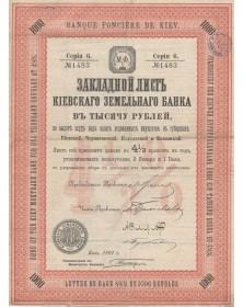 Banque Foncière de Kiev -  6ème émission