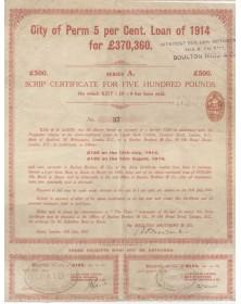Ville de Perm 5% -Emprunt de 1914