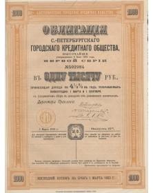 Sté du Crédit  Foncier de  St Pétersbourg