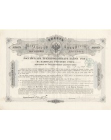 Imperial Russian 3% Loan 1859 100£ St.