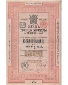Ville de Moscou - Emprunt à 4%