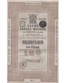 Ville de Moscou - Emprunt 4% de 14 millions Rbl, Série 34