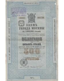 Ville de Moscou - Emprunt 4% d'1 million de Rbl, Série 29