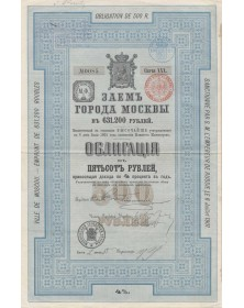City of Moscow - 4% Loan of Rbl, Serie 30