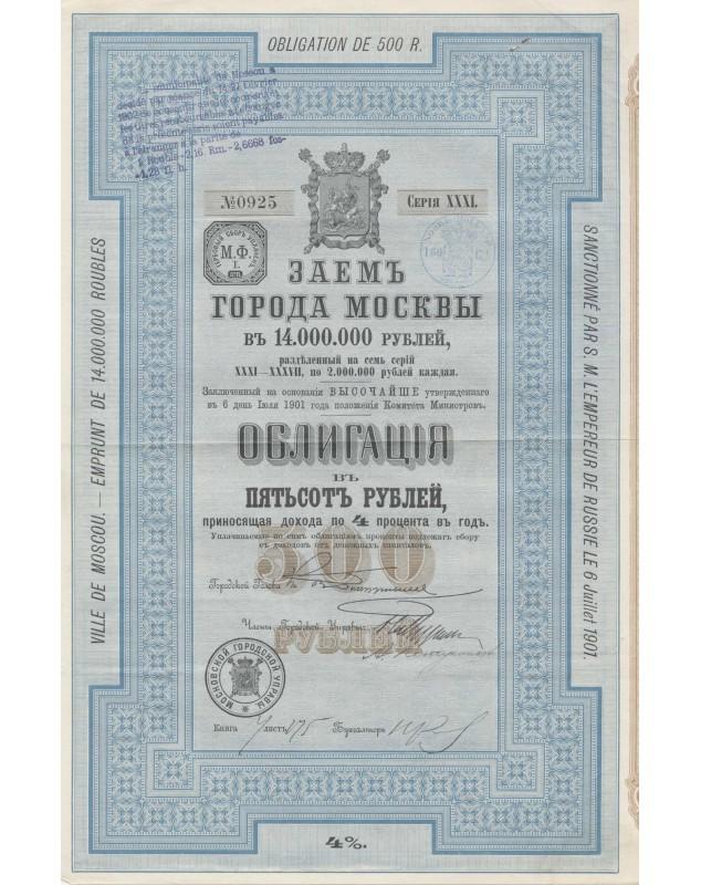 Ville de Moscou - Emprunt 4% de 14 millions de Rbl, Série 31