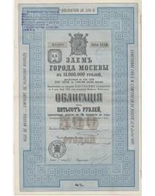Ville de Moscou - Emprunt 4% de 14 millions de Rbl, Série 33