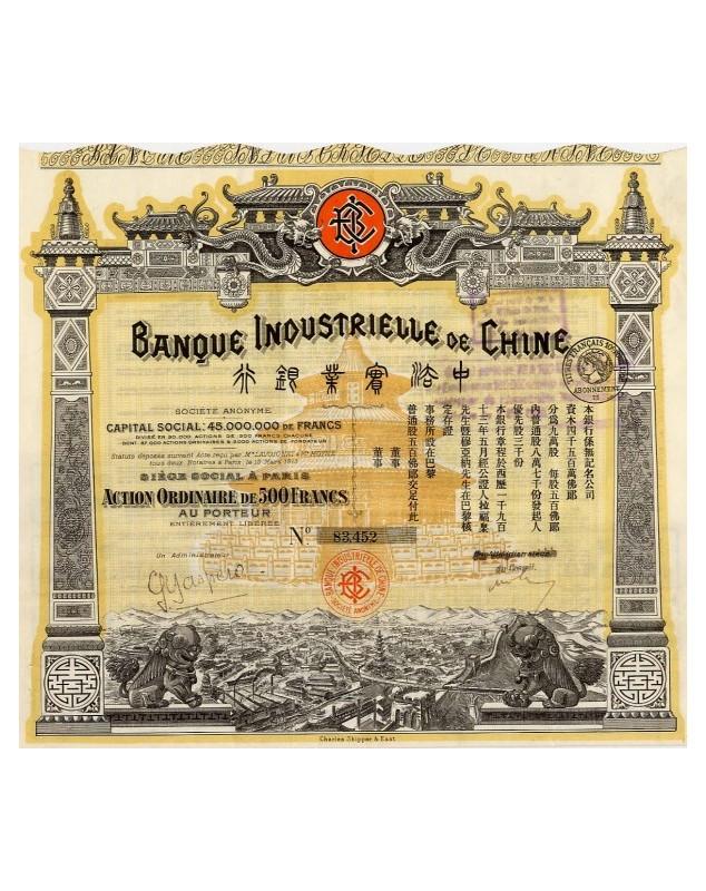 Banque Industrielle de Chine. 1919. Capital : 45MF