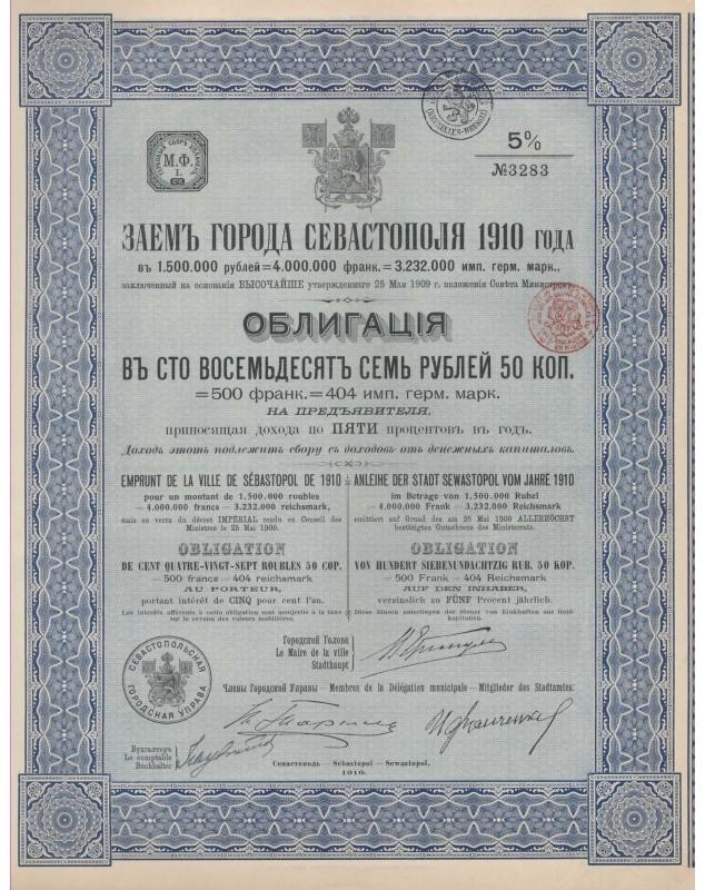 City of Sebastopol - 5% Loan 1910