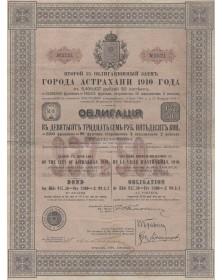 Ville d'Astrakhan 1910-2è Emprunt 5%